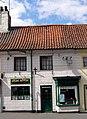Jade River Restaurant - geograph.org.uk - 152722.jpg