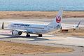 Japan Air Lines ,JL897 ,Boeing 737-846 ,JA315J ,Departed to Shanghai ,Kansai Airport (16809161022).jpg