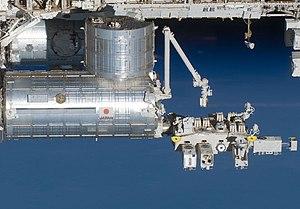 Kibo (ISS module) - Japanese Experiment Module