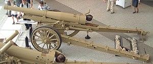 Type 96 15 cm howitzer - A battle damaged Type 96 at Yasukuni Shrine