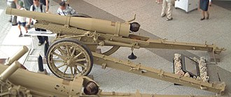 Type 96 15 cm howitzer - A battle damaged Type 96 at Yasukuni Shrine