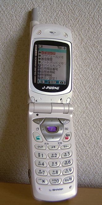 Sharp Corporation - Sharp J-SH07 mobile phone, 2001 (Japanese market).