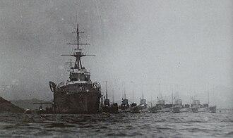 Jingei-class submarine tender - Image: Japanese submarine tender Jingei