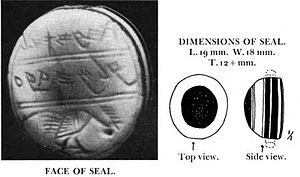 Jaazaniah - Photograph of the face of the seal, and drawing illustrating its construction from black and white onyx.