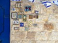 Jerusalem Rama street 18 numerous house numbers.jpg