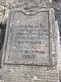 Jewish cemetery Barvinok 3.jpg