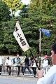 Jidai Matsuri 2009 076.jpg