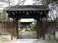 Jigendo (Otsu) sanmon.jpg