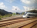 Jinzhai Station from train of Hewu Line.jpg
