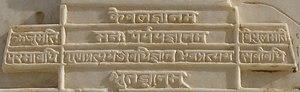 Jain epistemology - Kinds of Knowledge