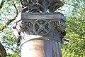 John Ericsson monument cog wheel.jpg