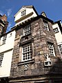 John Knox House, Edinburgh - geograph.org.uk - 950411.jpg