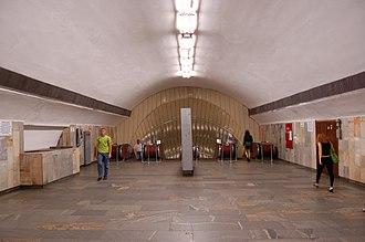 Palats Sportu (Kiev Metro) - Image: KKL SPL Transfer Kiev 2010 01