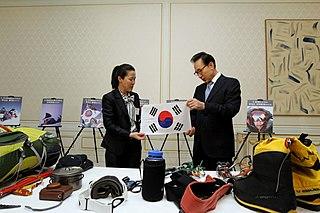 Oh Eun-sun South Korean mountaineer (born 1966)