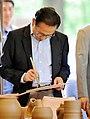 KOCIS Pres. Lee visiting Nami Island (4883528707).jpg