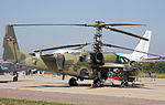 Ka-52 Attack Helicopter (2).jpg