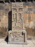 Kachkar at Echmiadzin Cathedral, Armenia.jpg