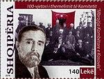 Kadri Prishtina 2018 stamp of Albania.jpg