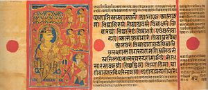 Panch Kalyanaka - Image: Kalpasutra Mahavira Varsidaan