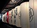 Kanko Boko (函谷鉾) lanterns (189742871).jpg