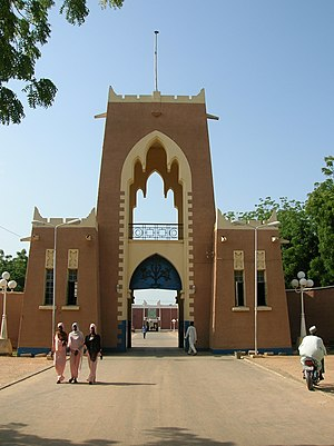 Kano Emirate Council - Gate to the Gidan Rumfa, the Emir's palace