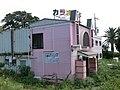 Karaoke house, Hidaka town.jpg