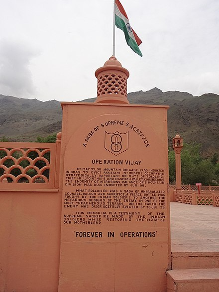 Memorial of Operation Vijay - Kargil War