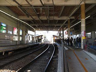 Katabiranotsuji Station Tram station in Kyoto, Japan