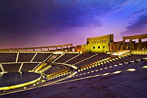 Katara (cultural village) - The amphitheater in Katara.