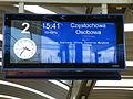 Katowice - informacja pasażerska.JPG