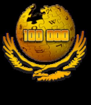 Kazakh Wikipedia - Image: Kazakh Wiki logo 100000