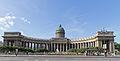 Kazan Cathedral738.jpg