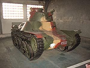 Type 4 Ke-Nu - Type 4 Ke-Nu at Kubinka Museum, Moscow