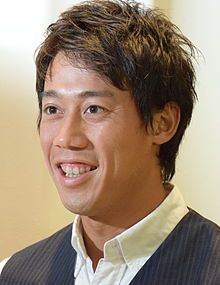 Kei Nishikori January 2015.jpg