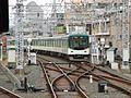 Keihan Kuzuha Station platform - panoramio (14).jpg