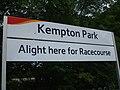 Kempton Park stn signage.JPG