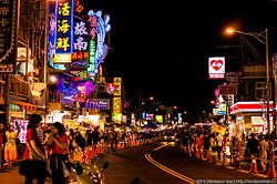Kenting Main Street (Kenting Night Market), Hengchun