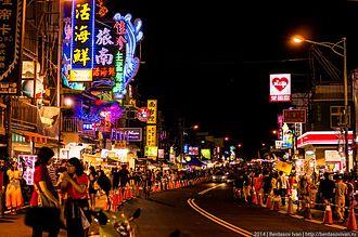 Hengchun - Kenting Main Street (Kenting Night Market), Hengchun