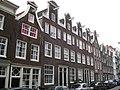 Kerkstraat 200, 198, 196, 194 en 192.JPG