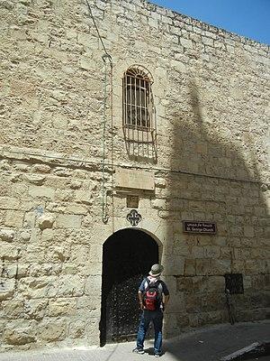 Feast of Saint George (Palestine) - Image: Khadir`s St.George church outlook 2