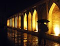 Khajou rainy night.jpg