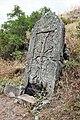 Khatchkar at Havuts Tar Monastery 04.jpg