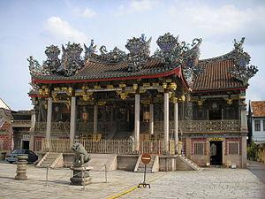 Khoo Kongsi - Image: Khoo Kongsi Penang Dec 2006 020