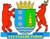 Coat of arms of Khust Raion