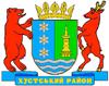 Huy hiệu của Huyện Khust