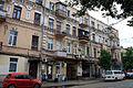 Kiev, Mezhygirska str. 3-7.JPG