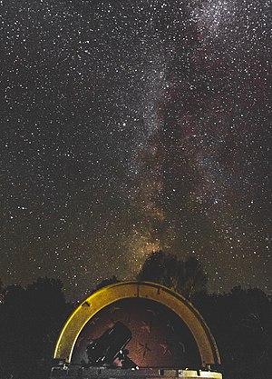 Killarney Provincial Park Observatory - Image: Killarney Provincial Park Observatory under the Milky Way