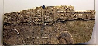 King founding a temple-MAHG 27812