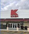 Kmart 3074.jpg