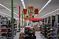 Kmart store closing sale in Gillette, Wyoming.jpg